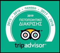 trip-advisor-certificate-for-vasilikos-mykonos